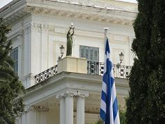 Corfu, Achilleion Palace