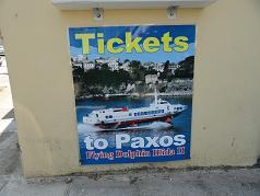 Corfu ferries, Corfu veerboten