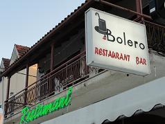 Corfu, Bolero Restaurant in Kassiopi