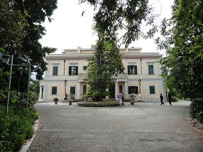 Corfu Town, Mon Repos