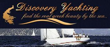 Corfu rent a boat