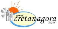 Cretanagora Makelaars Kreta