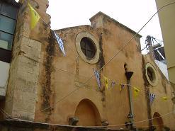 Agios Ekaterini church, Chania, Kreta, Crete