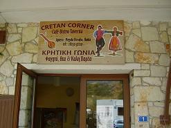 Cretan Corner Taverna in Megala Chorafia, Crete, Kreta.