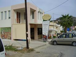 Almyrida, Piperakis Bakery, Crete, Kreta