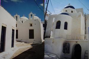 Amorgos Greece, Griekenland