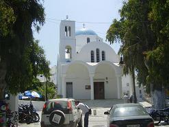 Paros, Naoussa