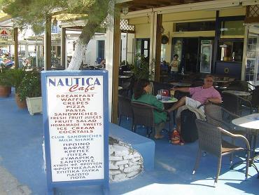 Antiparos Nautica Cafe