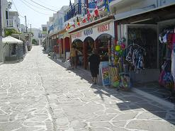 Rocco's Studios in Antiparos, the main street