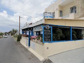 Santorini, Oia, Alkiona Restaurant
