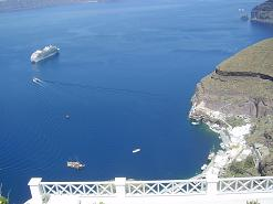 Santorini, Fira, Art Cafe