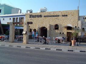 Restaurant Faros, Cyprus