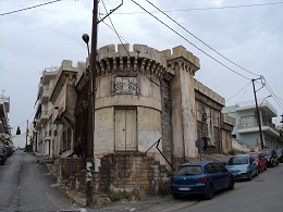 Chalkis, Chalkidi Evia