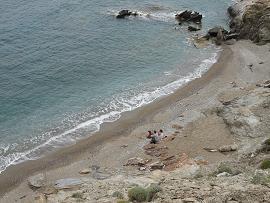 Folegandros, Karavostasis, Vitsentzou Beach