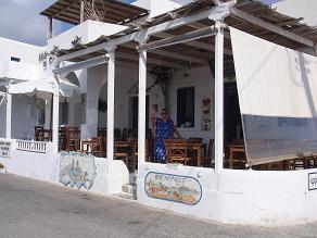 Folegandros, Karavostasis, Kalymnios Taverna