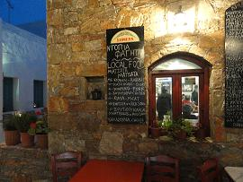 Folegandros, Chora, To Asygrito Taverna
