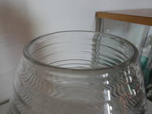 Copier blanke geringde vaas uit 1953
