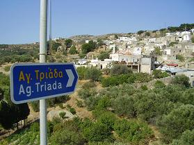 Agia Triada, southeast Crete