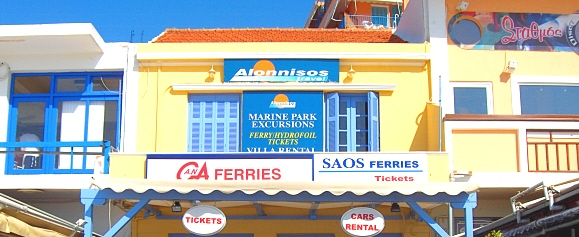 Alonissos car rental