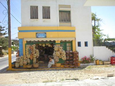 A shop selling spongues in Analipsi.