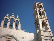 The monastery in Ano Mera