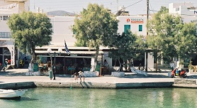 Roccos Studios in Antiparos