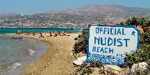 Het Camping strand in Antiparos stad