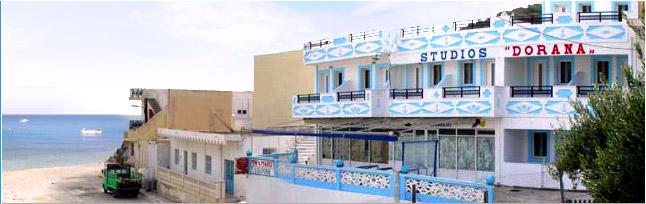 Hotel Dorana Karpathos