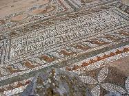 Mosaic in Eressos