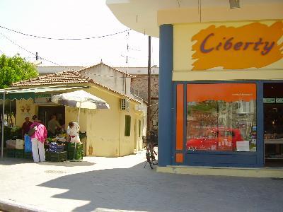Kallonis Lesbos