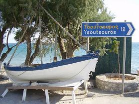 Kastri beach, Crete