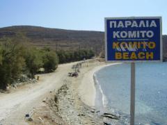 Komito beach