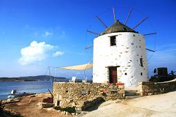 Windmill Villa Koufonissia