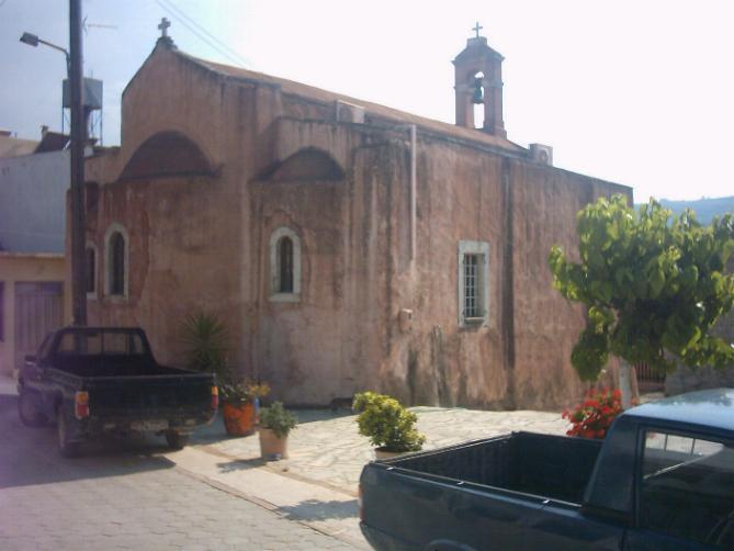 Kounavi, Crete, Kreta