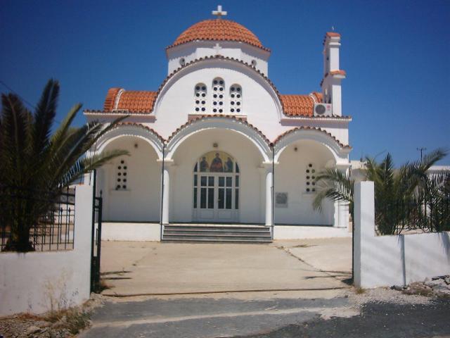 Loukia, Crete, Kreta