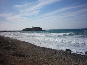 Grotta beach