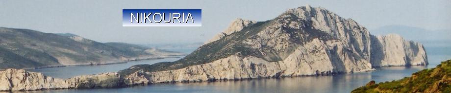 Nikouria, Amorgos