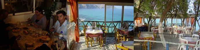 Ombros Gialos restaurant