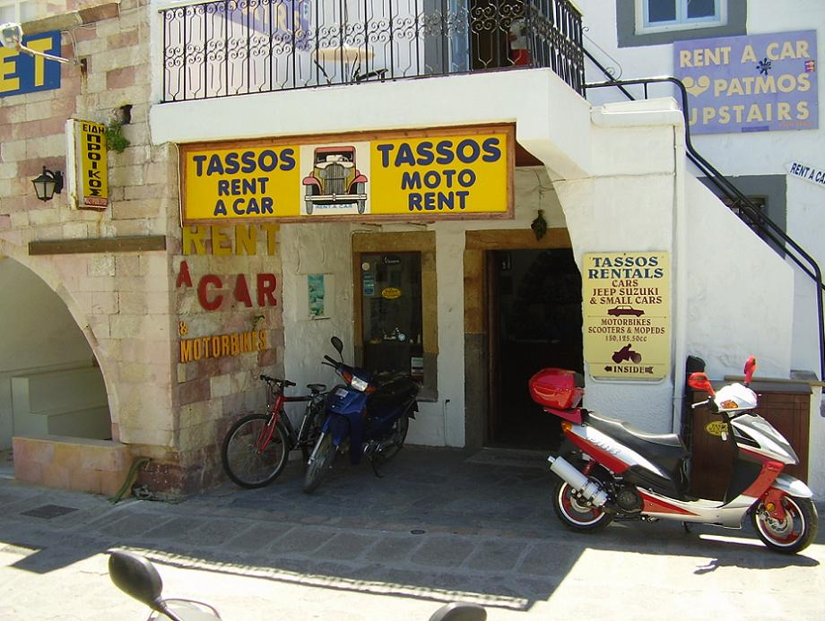 Patmos car rental