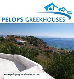 Greek real estate