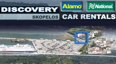 Skopelos car rental