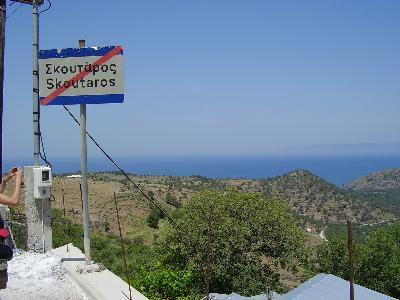 skoutaros Lesbos