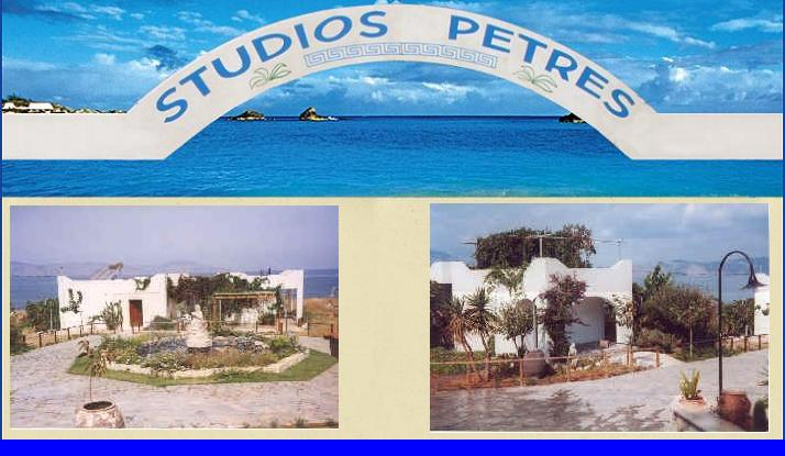 Studios Petres