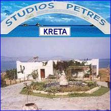 Studios Petres Kreta