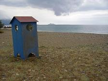 Kampos or Votsalakia beach Samos