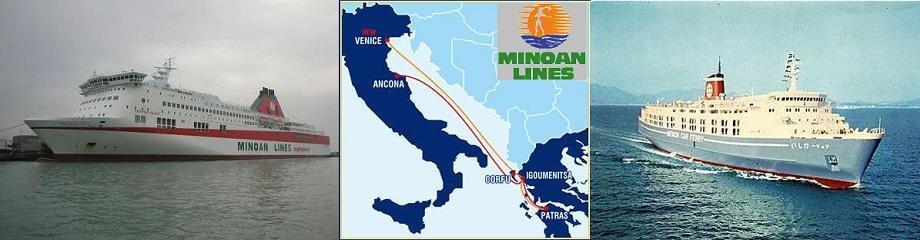 Ferries Corfu