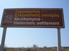 Xerokampos, Kreta