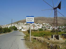 Ziros, zuidoost Kreta