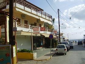 Zorbas, Agia Pelagia