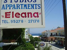 Eleana Apartments Samos